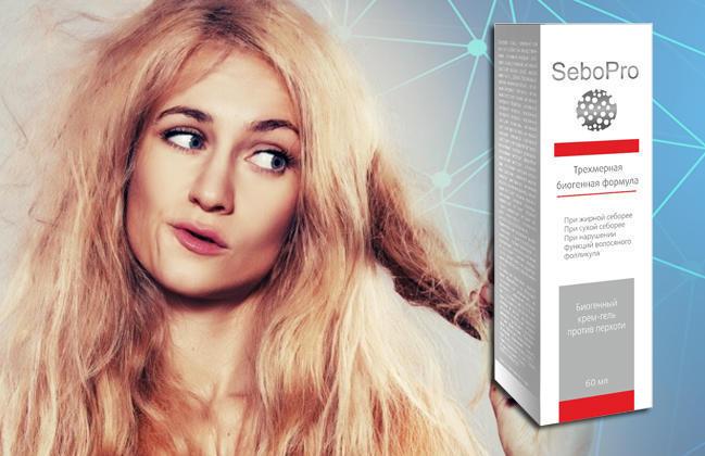 seboPro крем-гель от перхоти для роста и красоты волос эффективность