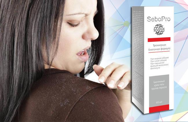 seboPro крем-гель от перхоти для роста и красоты волос преимущества