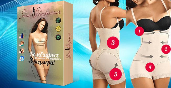Slim Shapewear комбидресс для коррекции фигуры особенности