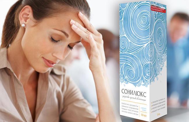 cонилюкс средство от бессонницы отзывы