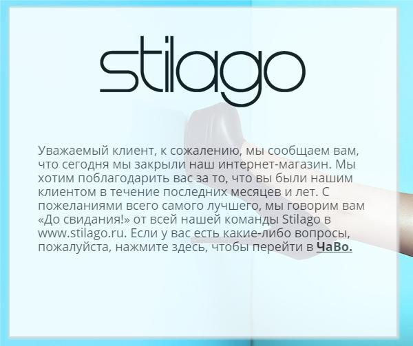 stilago-closed