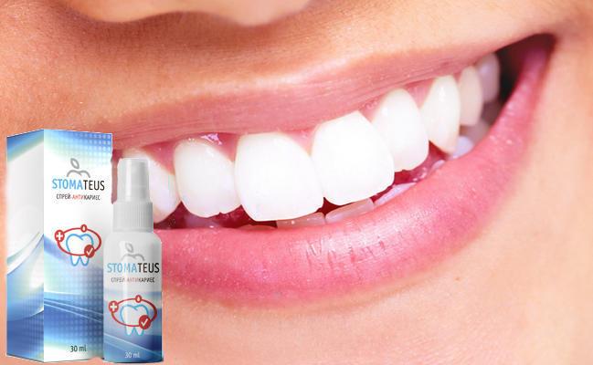 Стоматеус для отбеливания зубов действие