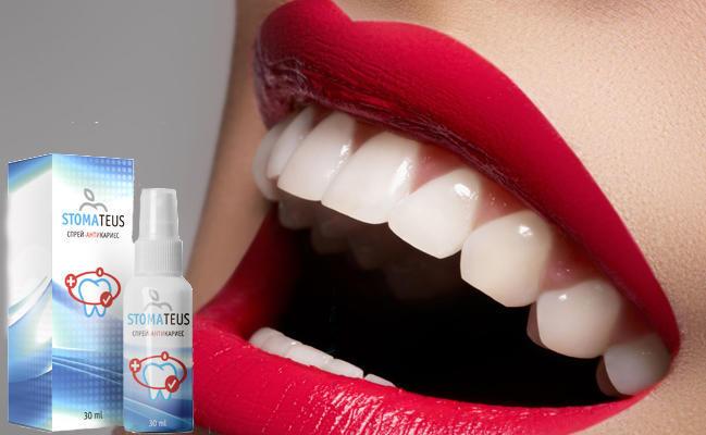 Стоматеус для отбеливания зубов состав