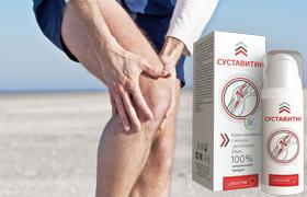 Суставитин для восстановления суставов эффект