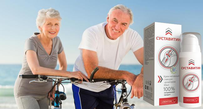 Суставитин для восстановления суставов купить