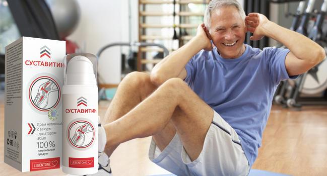 Суставитин для восстановления суставов состав