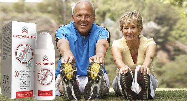 Суставитин для восстановления суставов действие
