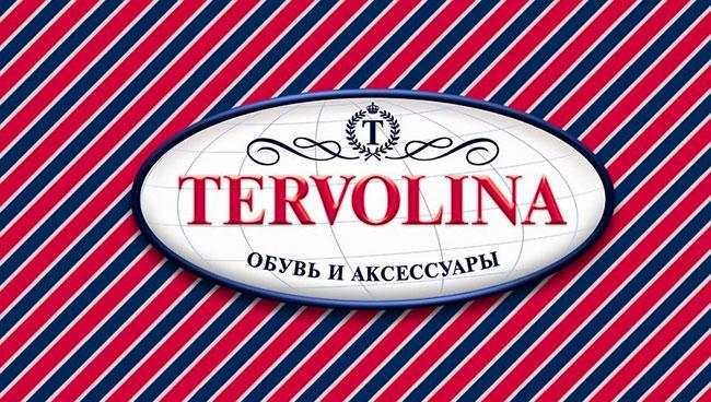 Tervolina - Терволина - отзывы обувь