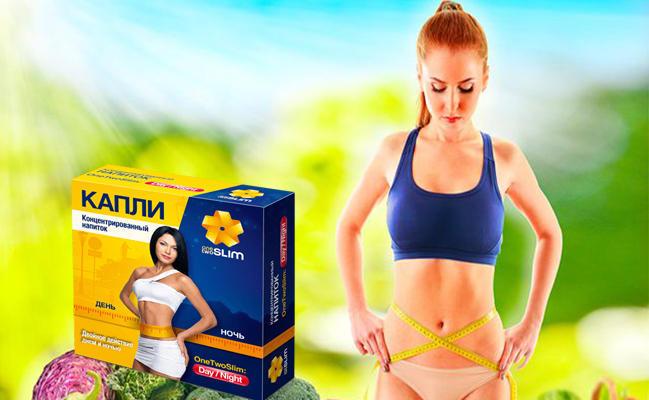 ВанТуСлим для похудения состав