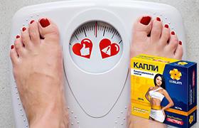 ВанТуСлим для похудения отзывы