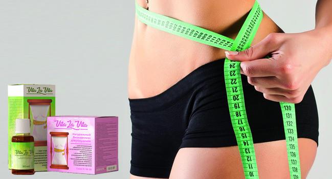 Vita la Vita для похудения действие