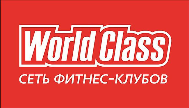 World Class - Ворд Класс - фитнес клуб - отзывы. тренировки