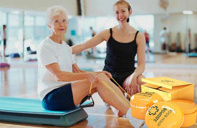 Здоров для суставов состав