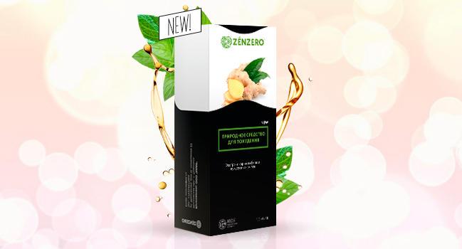 Zenzero для похудения купить