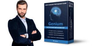 Genium нейрогенератор в Майкопе