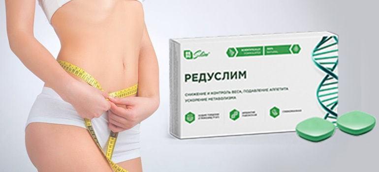 препарат редуслим