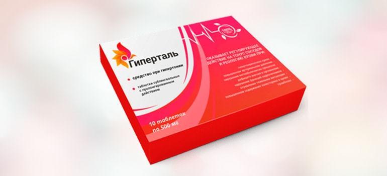 Таблетки и препараты от гипертонии для пожилых
